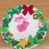 育児日記 ~生後9ヶ月 アカチャンホンポのイベント『はじめてのクリスマスパーティー♪』に参加!!~