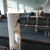 【羽田空港】なんと無料でスマホやノートPCを充電できる!?--便利な国内線出発ロビーのサービス