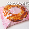 【Cherry Sweets】Where is sakura? / Sakura Donut @KALDI