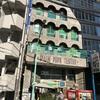 新宿駅南口美容室 リミックス新宿店の近所のプーク人形劇場とキッズカット