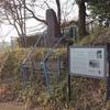 軽井沢古墳跡 神奈川県横浜市西区南軽井沢