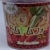 25g炭水化物16.6gトムヤムフォー タイの台所アライドコーポレーション