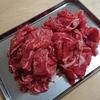 肉豆腐(仕込み)