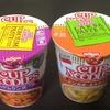 カップヌードルの「シンガポール風ラクサ」と「トムヤムクンヌードル」を食べました!