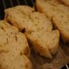 【レシピ】ふんわり米粉オニオンブレッド