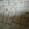 土地の評価、側方路線影響加算率を使う!