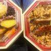 半額になっても美味しいものは美味しい・・・伊勢丹の地下でうなぎのお弁当を購入