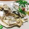 タイのキッチンには魚焼きグリルはない!お魚を焼くにはどうする?