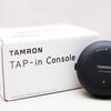 TAMRONピント調整やAF精度、手振れ補正効果をカスタマイズできるTAP-in Console