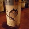 ベンネヴィス1996 19年 50.2% シェリーバット / the Whisky Agency アートワークシリーズ for オールドアラインアンス&スリーリバーズ