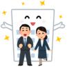 【元女営業】大手国内CPGメーカーでアルバイトすることが決まりました!~当面の目標はアルバイト→契約社員~