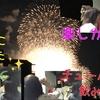 【お盆1日目】淀川花火大会で風流に【ジム友達と】