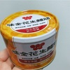 【台湾】麺筋ってなぁに?缶詰の花生麵筋を食べてみる