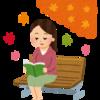 外で読書をするとき、周囲の音を気にせず集中する方法