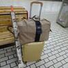 長崎県着きました~。
