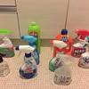 専用洗剤の断捨離