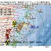 2017年09月20日 05時18分 福島県沖でM5.4の地震