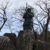 月山富田城 その1