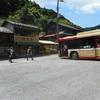 陣馬~高尾縦走 『6月。暑っつ!』移りゆく花
