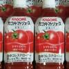 トマトジュースを6か月間、朝晩飲んで実感した効果などを記します。