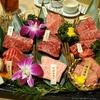 【食べログ】北新地の高級焼肉!極美焼肉まほろばの魅力を紹介します!