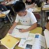 5年生:社会 白地図で日本の地形を知る