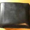 ポーター カレント 二つ折り財布とキー・カードケース