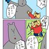【子育て漫画】小学生は屁理屈ばかり