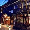 奥津温泉 奥津荘(岡山)