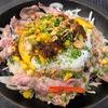 【食べ歩き】三井アウトレットパーク札幌北広島、洋食YOSHIMIの「鉄板ジンギスカン焼き飯」