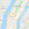 初★弾丸ニューヨーク旅〜1日でこんだけ楽しめた!〜