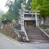 2017年紅葉の吉野紀行:(2)小南峠を登り、紅葉の天川村へ至る。