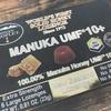 ハニードロップレット『マヌカハニーUMF®10+』喉に最高なマヌカハニーの飴がお気に入り。