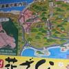 平成最後に昭和の町にやってきました
