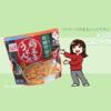 【低糖質麺】鶏玉子うどん風こんにゃく麺のレビュー!(永谷園)