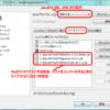 JavaFXの自動テストツールTestFXを始める第1歩