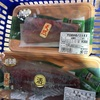 山口県阿武町にある道の駅発祥の地(?)は鮮魚激安パラダイス!withレストランで無角和牛とかあぶキウイソフトとか。