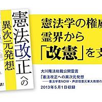 芦部信喜とは 読書の人気・最新記事を集めました - はてな