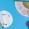 【扇子】と【団扇】の使い分け 扇子は日本発祥の凄いヤツです 「吹けよ風 呼べよ嵐」