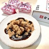 『金精軒』の信玄餅。桔梗信玄餅とは違うけれど、好みで選びたい山梨銘菓。