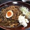 社内ニートが『カレーは飲み物。』を食べてみた(@新橋駅)