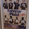 Forever Plaid 2016 観劇記(5月5日公演)