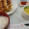 【リンガーハット】餃子定食 ¥590(税別)