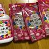 【購入品】楽天24でボールド香りのおしゃれ着洗剤をまとめ買いして節約♪