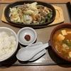 やよい軒で、牛野菜炒めと旨辛チゲスープの定食!クーポン配布中!