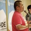 builderscon tokyo 2017 参加レポート (セッション/コーヒーカップ裏話/当日スタッフ/懇親会) #builderscon