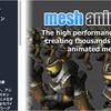 Mesh Animator リグ持ちのキャラクターをメッシュアニメに変換して最適化するスクリプト(ライブ会場など大勢の観客はこれがベスト)