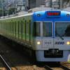 9月23日撮影 4つの私鉄めぐり 京王井の頭線 新代田駅 ④