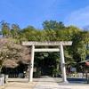 春日井市の白山神社で初めての御朱印