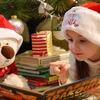 まだ間に合う!子どもへのクリスマスプレゼントを今から買うあなたへ